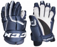 Quicklite 250 SR hokejové rukavice