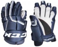 Quicklite 250 JR hokejové rukavice